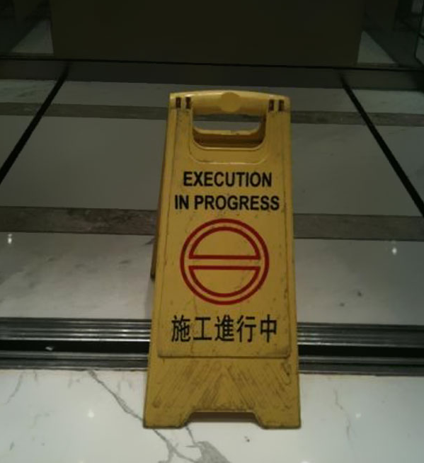 english fails in China  (1)