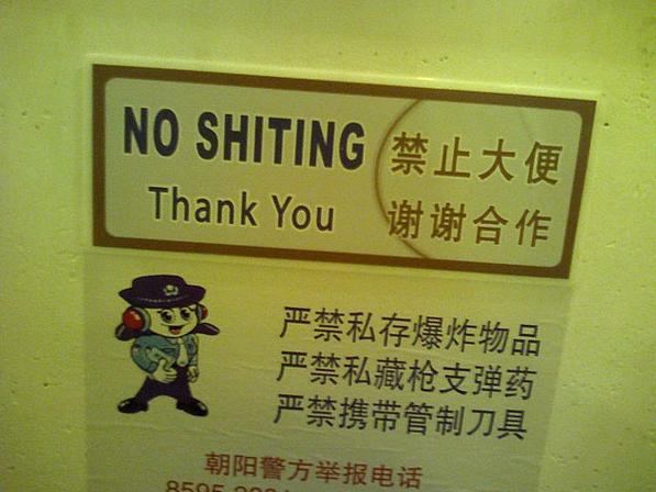english fails in China  (15)