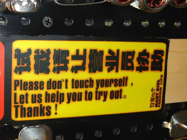 english fails in China  (18)