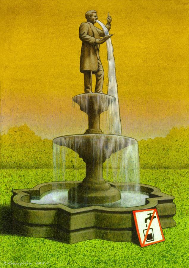 Satrical Art  by Paul Kuczynski 5