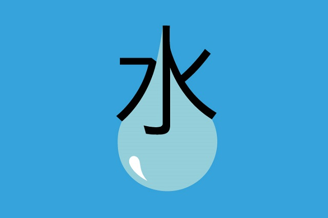 Chinese_Characters_illustrations (13)